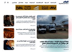 al-weeam.com