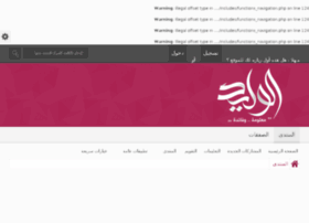 al-wlid.com