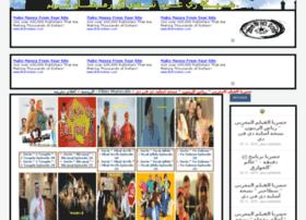 al-zik.com