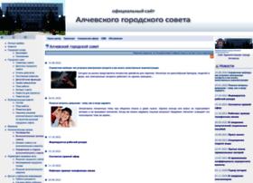 al.lg.ua