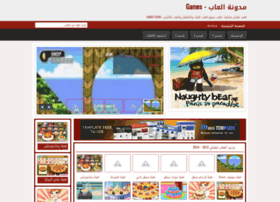 al3ab-game.blogspot.com