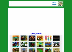 al3abdakaa.com