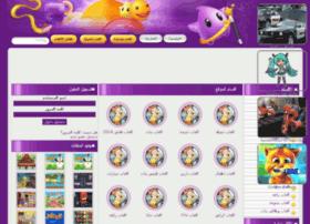 al3abnice.com