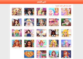 al3abo.com