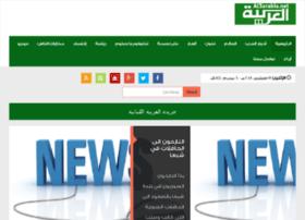al3arabia.net