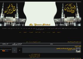 al3arafa-charifa.3oloum.org