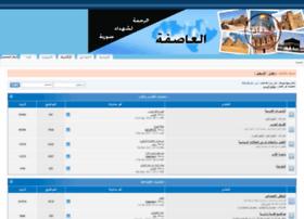 al3asefah.com