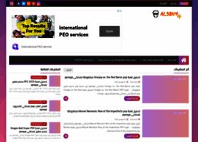 al3bkm.com