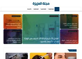 al3zeza.com