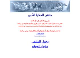 al7akaia.com