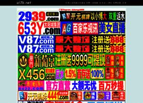 al7b.net