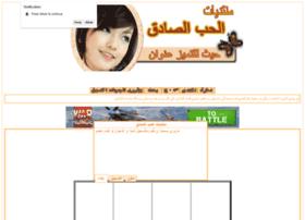al7ooob.3arabiyate.net