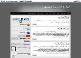 al7rh.blogspot.com