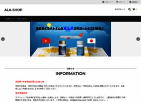 ala-shop.net