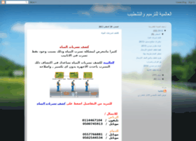 alaamiah1.blogspot.com