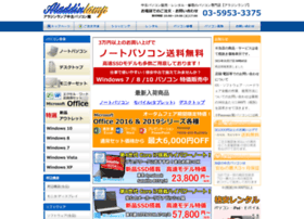 aladdin-lamp.com