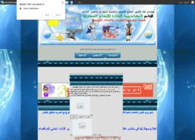 aladdin.7olm.org