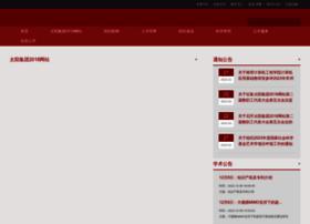 aladdwaa.com