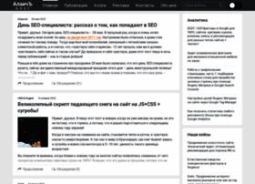 alaev.info