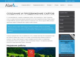 alaev.net