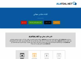 alafdal.net