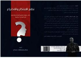 alafkar.com