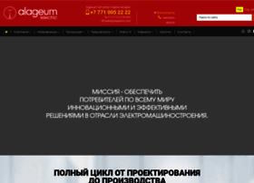 alageum.com