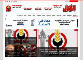 alahalygate.com
