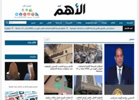 alaham.org