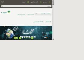 alahli.com.sa