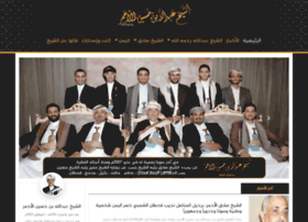alahmar.net