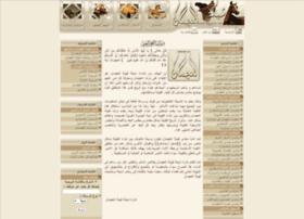 alajman.net