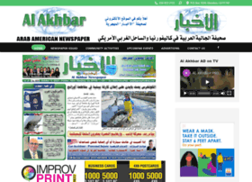 alakhbar-usa.com