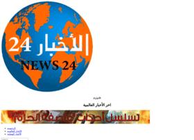 alakhbar24.gandi.ws