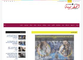 alakhbaralmaghribia.com