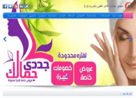 alamalalwaroud.com