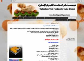 alamalfaqasat.blogspot.com