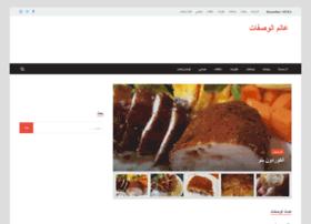 alamalwsfat.com