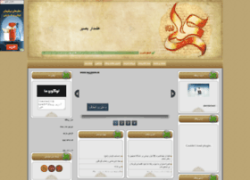 alamdarbasir.parsiblog.com