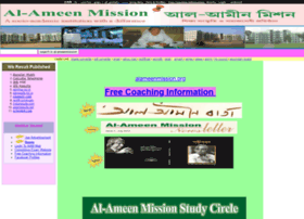 alameenmission.in