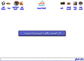 alamelarab.com