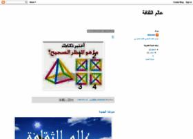 alamtakafa.blogspot.com