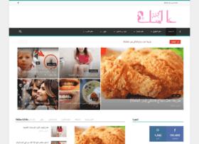 alamuki.com