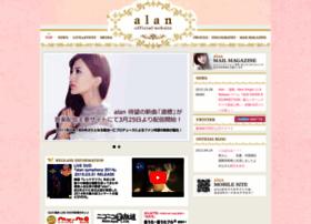 alan-web.jp