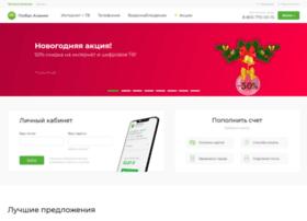 alania.net