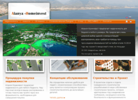 alanya-homeinvest.by
