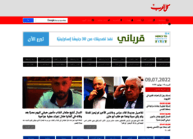 alarab.com