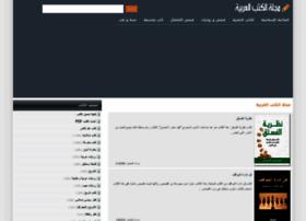alarabimag.com