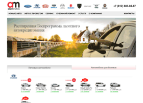 alarm-motors.ru