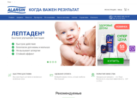 alarsin.com.ua